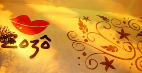 Detalle decorativo del restaurante Zozô