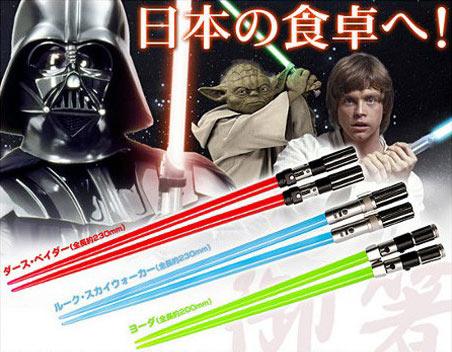 palillos chinos serie star wars de Kotobukiya